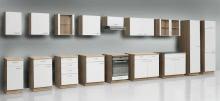 Einbauküche Classico 5 tlg Küchenmöbel