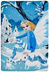 100x150 Teppich My Fairy Tale Kids 640 von Obsession ice fairy
