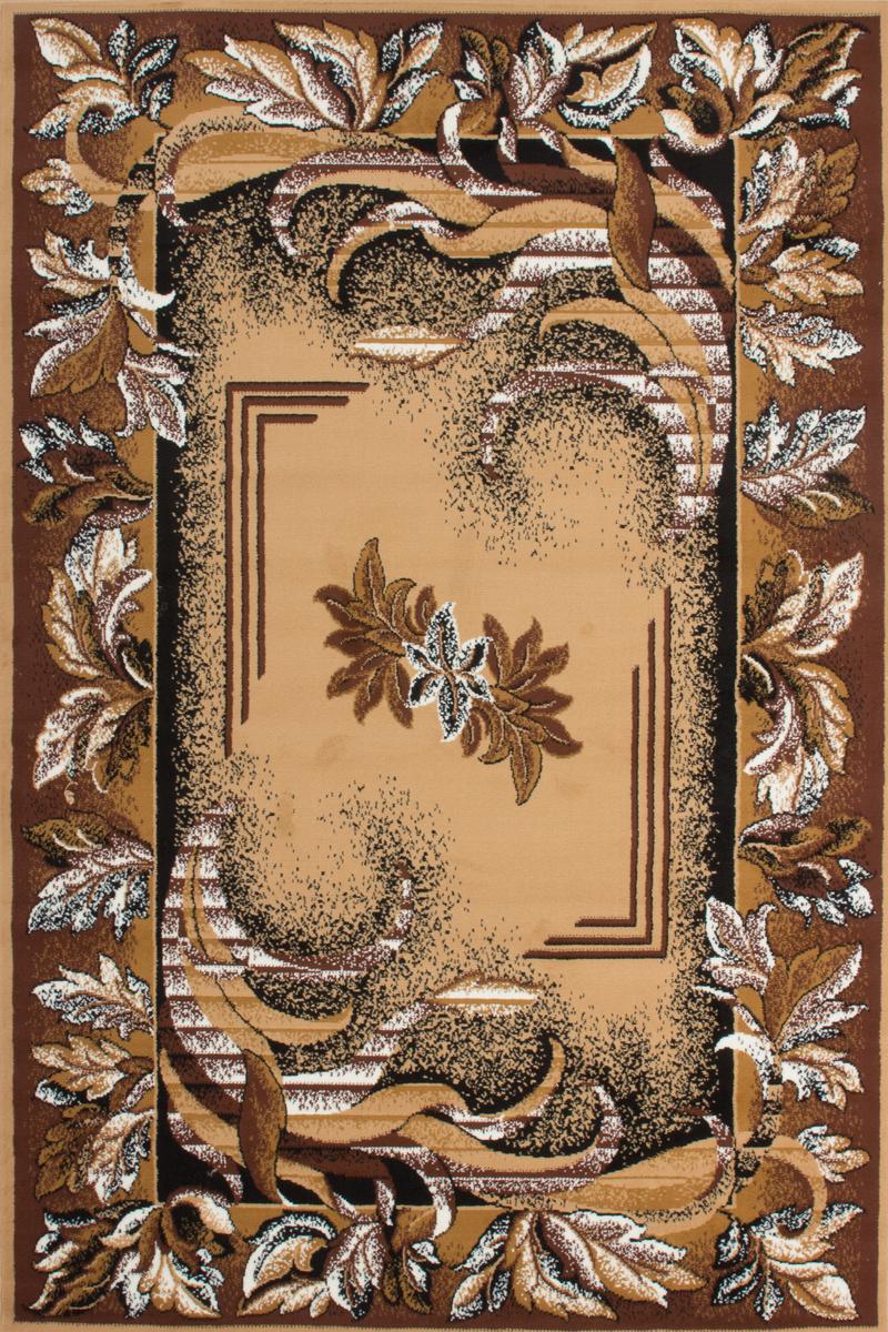 80x150 teppich iran isfahan beige. Black Bedroom Furniture Sets. Home Design Ideas